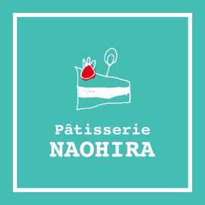 蒲田、梅屋敷のケーキ屋 Patisserie NAOHIRA/パティスリーナオヒラ